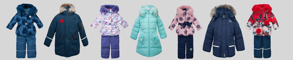 Детская одежда KИКО - гарантия качества и здоровья вашего ребенка